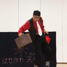 劇団で培った表現力を活かして面白おかしいパントマイムをする大道芸人
