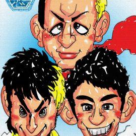 鮮やかな色使いで描かれた3人組音楽グループの似顔絵