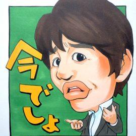 特徴をうまく捉えてコミック調に描かれた男性タレントの似顔絵