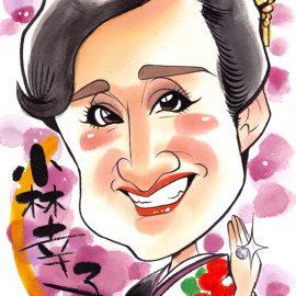数々の有名テレビ番組への出演経験がある似顔絵師が描いた大御所女性歌手の似顔絵