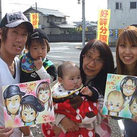 東海地方を中心に活躍している似顔絵師が明るくポップなタッチで描いたご家族の似顔絵