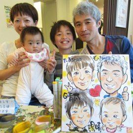 関西地方を中心に活躍しているママさん似顔絵師が温かみのある画風で描いたファミリーの似顔絵