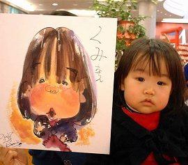 心が温まるようなデフォルメタッチで描かれた小さな女の子の似顔絵