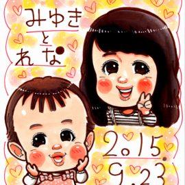 可愛いマンガタッチが特徴の似顔絵師が描いた姉妹の似顔絵