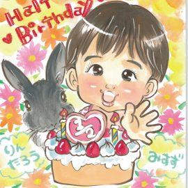 漫画タッチで描かれた赤ちゃんのお誕生日祝いの似顔絵