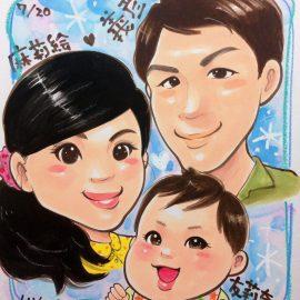 全国大会やアジア大会に出場したこともある似顔絵師が描いたご家族の似顔絵