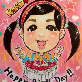 美術大学出身の似顔絵師が描いた女の子のお誕生日を祝う似顔絵