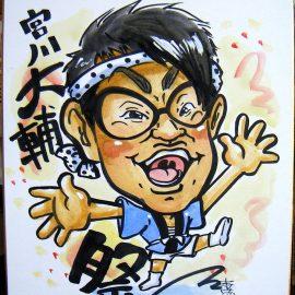 愛知県を拠点にしている女性似顔絵師が描いた人気お笑い芸人の似顔絵
