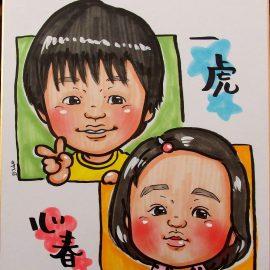 愛知県を中心に活躍している似顔絵師が描いた兄妹の似顔絵