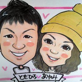 数々の似顔絵大会にも出場している似顔絵師が書いたカップルの似顔絵