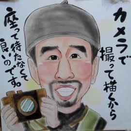 大分県を拠点に活動する似顔絵師が書いた有名カメラマンの似顔絵