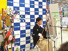 津軽三味線奏者