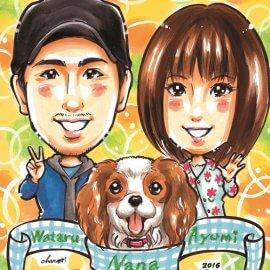 関東を中心に活躍している男性似顔絵師が描いたご夫婦とペットの犬の似顔絵