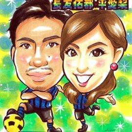 マンガのようなデフォルメタッチで描かれたサッカー選手長友佑都と平愛梨の似顔絵