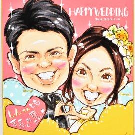 結婚祝いのプレゼント用に女性似顔絵師がお描きした似顔絵
