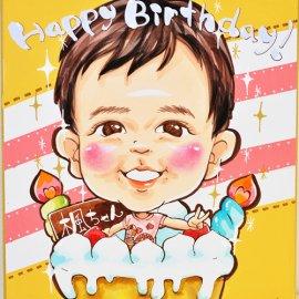愛知県を拠点に活動している女性似顔絵師がお描きした小さいお子様のお誕生日を祝う似顔絵
