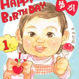 柔らかい雰囲気で女性似顔絵師がお描きした赤ちゃんのお誕生日祝いの似顔絵