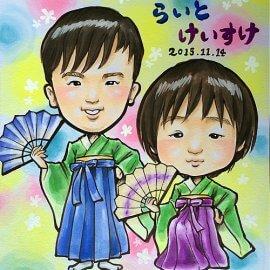 関東地方を中心に活躍している似顔絵師が描いた袴姿のご兄弟の似顔絵