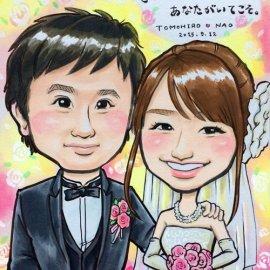 女性似顔絵師が優しい色使いで可愛らしい雰囲気で描いた結婚祝いの似顔絵