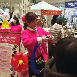 神奈川県を拠点にグリーティングやバルーン装飾を行なっているバルーンアーティスト