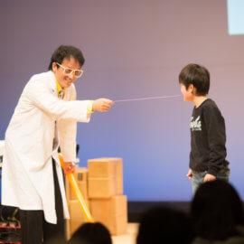 子どもが科学実験を実際に体験できるサイエンスショー