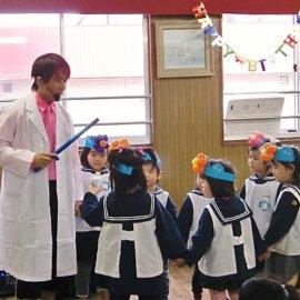 園児と一緒に楽しい科学実験パフォーマンス