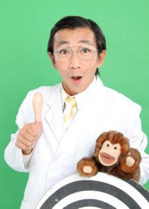 くす田博士