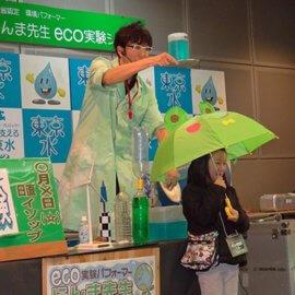 ECO実験ショーで水の実験をするらんま先生