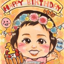 可愛らしいタッチが特徴の似顔絵師が描いた赤ちゃんの似顔絵