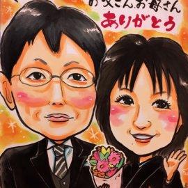 結婚式で両親に向けて描かれた感謝の似顔絵