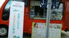 たこ焼きとアイスコーヒを提供する移動販売車