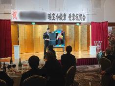 熊本県熊本市のホテルで開催される医療法人財団理事長様の勲章授与祝賀パーティーでショーするマジシャン