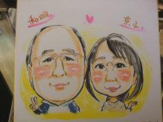ご夫婦の似顔絵
